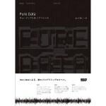 pdbook_chikashi